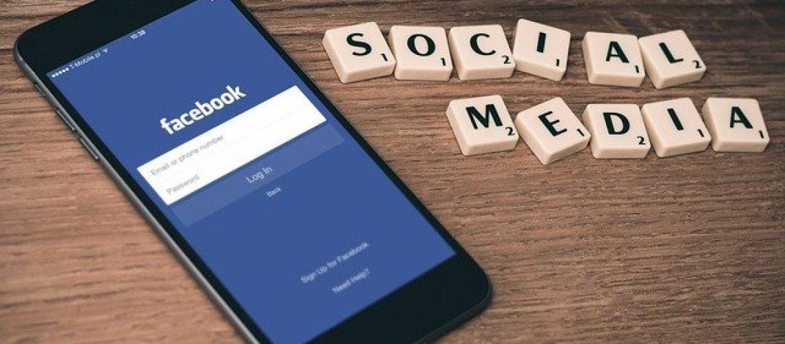לשון הרע בפייסבוק/שיימינג